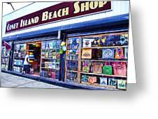 Coney Island Beach Shop Greeting Card