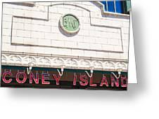 Coney Island Greeting Card
