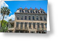 Charleston Confederate Home Greeting Card