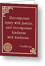 Confucius On Kindness Greeting Card