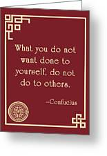 Confucius The Golden Rule Greeting Card