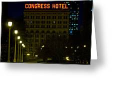 Congress Hotel In Chicago Greeting Card