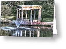 Congress Park Greeting Card