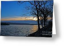 Conowingo Sunrise Greeting Card