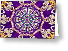 Conscious Carousel Greeting Card