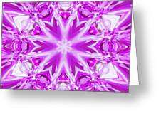 Conscious Rippled Light Greeting Card