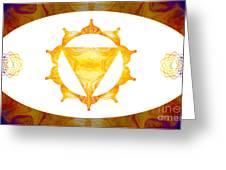 Conscious Spirituality Abstract Chakra Art By Omaste Witkowski Greeting Card