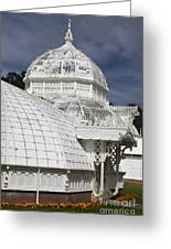 Conservatory Of Flowers Gate Park Greeting Card
