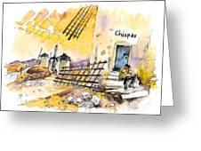 Consuegra 01 Greeting Card