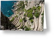 Contemplating Mediterranean Vacations - Via Krupp Capri Island Italy Greeting Card