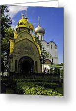 Convent - Moscow - Russia Greeting Card