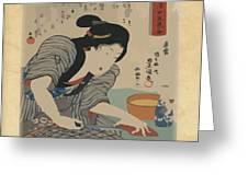 Cooking Fish Greeting Card