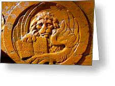 Cooking Lion Greeting Card