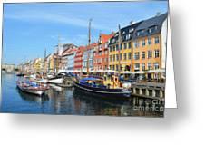 Copenhagen Denmark Nyhavn District Greeting Card