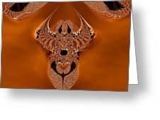 Copper Jewel Greeting Card
