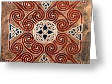 Copper Knot Greeting Card