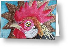 Copper Nugget Greeting Card