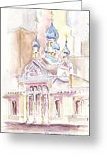 Coptic Church Beaunos Aires Greeting Card