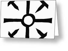 Coptic Cross Greeting Card