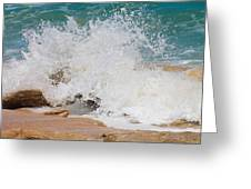 Coquina Waves Greeting Card