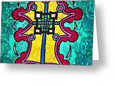 Coral Cross Greeting Card