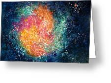 Coral Nebula Greeting Card