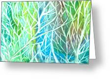 Coral View Greeting Card