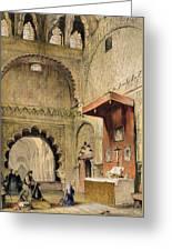 Cordoba Monk Praying At A Christian Greeting Card