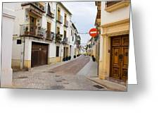 Cordoba Old Town Houses Greeting Card