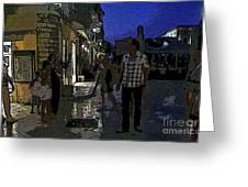 Corfu-86 Greeting Card