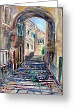 Corfu The Old Town . Greeting Card