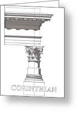 Corinithian Order Greeting Card by Calvin Durham