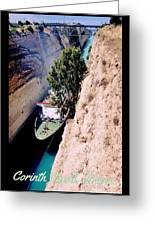 Corinth Canal Poster Greeting Card