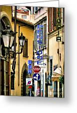 Corner Of Pensione And Bar Greeting Card