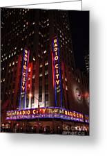 Corner Of Radio City Music Hall Greeting Card