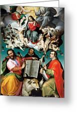 Coronation Of The Virgin With Saints Luke Dominic And John The Evangelist Greeting Card