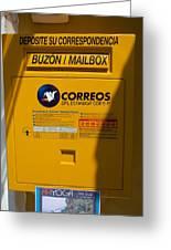 Correos Greeting Card