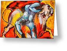 Corrida - Matador Greeting Card