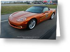 Corvette At Speed . . . . .  Greeting Card