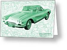 Corvette Sports Car Catus 1 No 3 Greeting Card