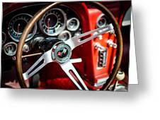 Corvette Steering Wheel Greeting Card