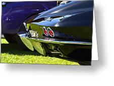 Corvette Stingray Greeting Card