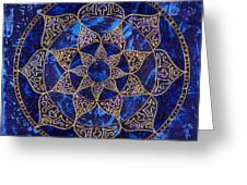 Cosmic Blue Lotus Greeting Card