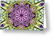 Cosmic Electricity Greeting Card