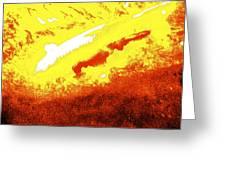 Cosmic Flare Greeting Card