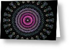 Cosmic Hug Greeting Card