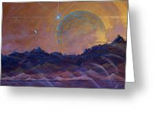 Cosmic Light Series Greeting Card