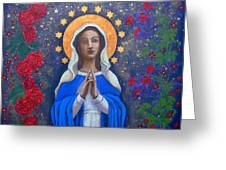 Cosmic Mary Greeting Card