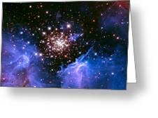 Cosmic Mountains Greeting Card