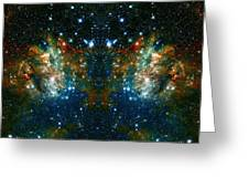 Cosmic Phoenix  Greeting Card